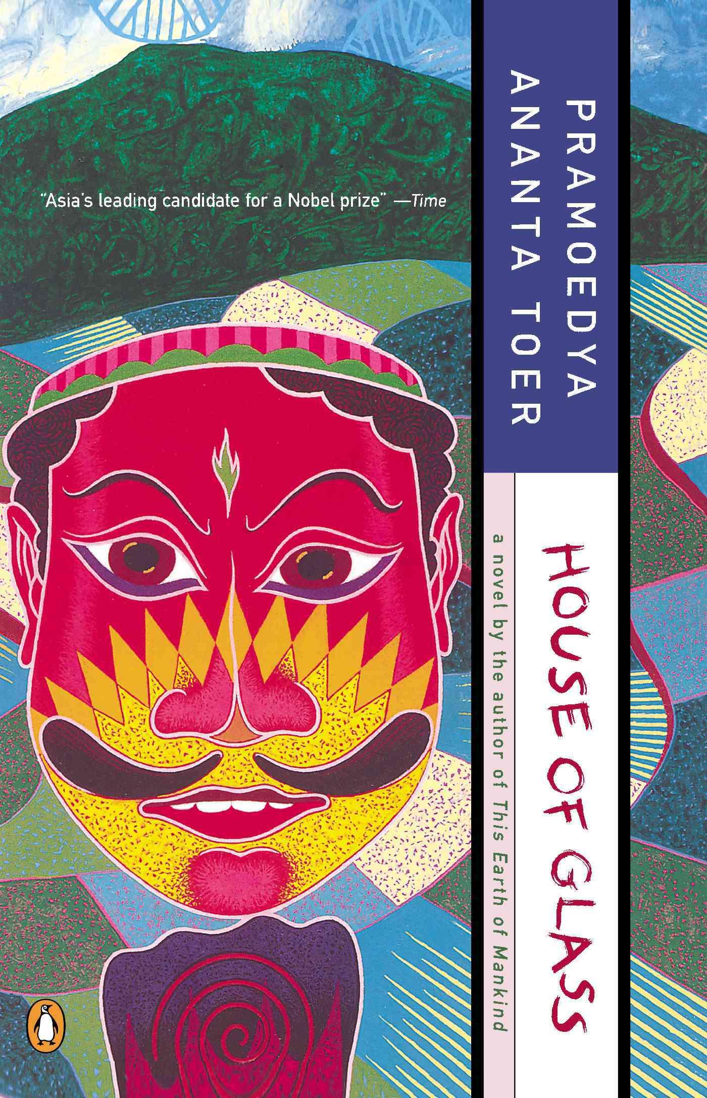 House of Glass By Toer, Pramoedya Ananta/ Lane, Max (TRN)